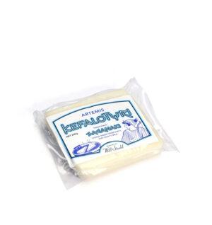 Artemis Saganaki Cheese 200gr Devolas