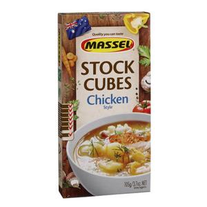 Massel Chicken Cubes